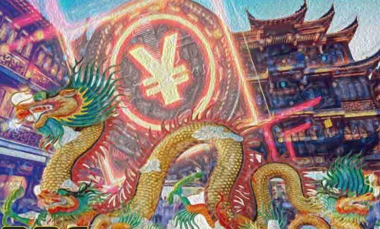 тестирования цифрового юаня