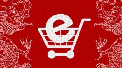 Photo of Электронная коммерция Китая стала основой экономического роста