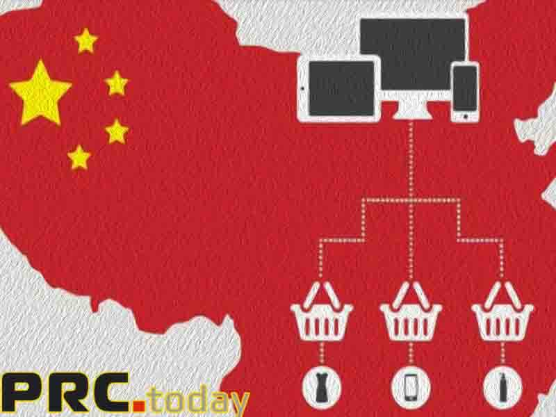 Электронная коммерция Китая