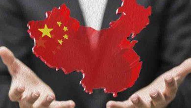 Photo of Как переместить бизнес в Китае