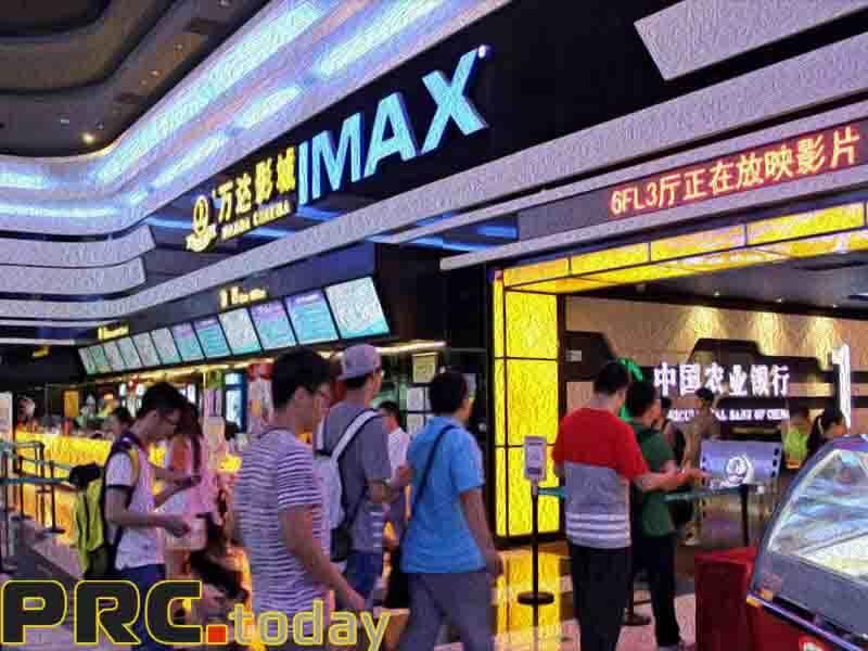 Кинотеатры Китая