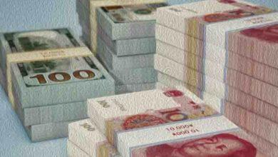 Photo of Китай изменил правило финансирования лицензий на хранение средств