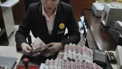 Photo of Китай предупреждает о возможном ухудшении в кредитном секторе
