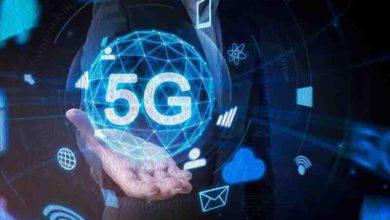 Францию построить сеть 5G