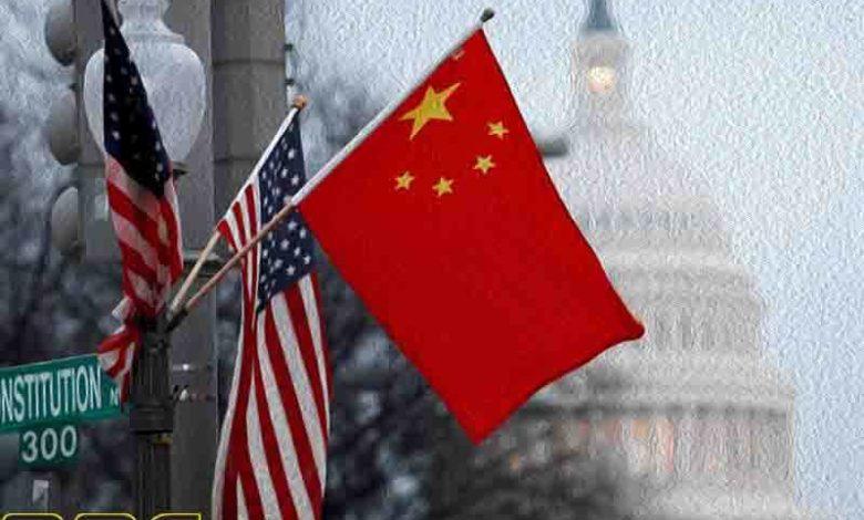 Китай призывает США