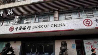 Пекин пытается влить капитал