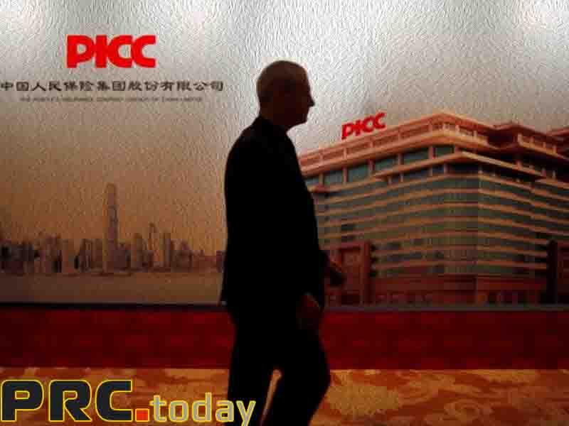 Китай наблюдает за страховой индустрией