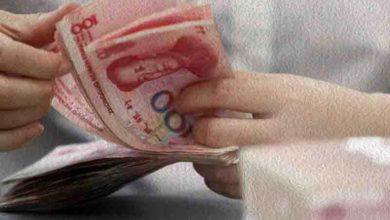 Photo of Помощь пополнения капитала мелких банков в Китае