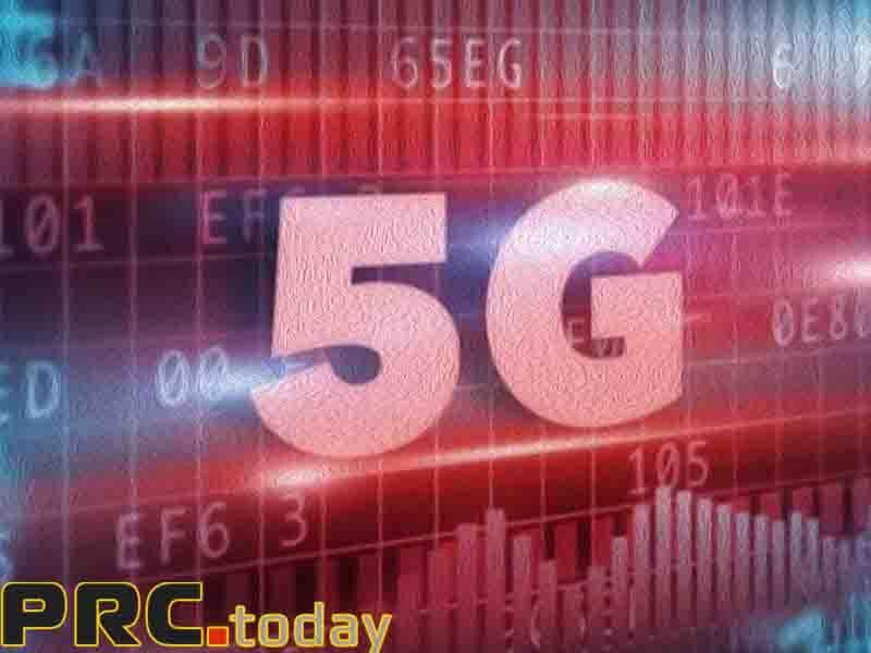 использование 5G