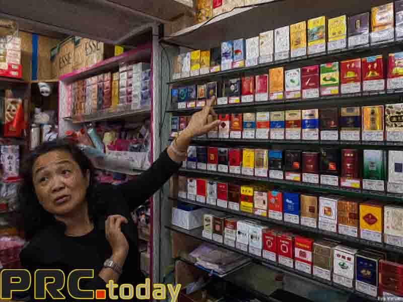 Табачный регулятор Китая