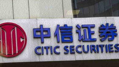 Citic Securities и CSC Financia