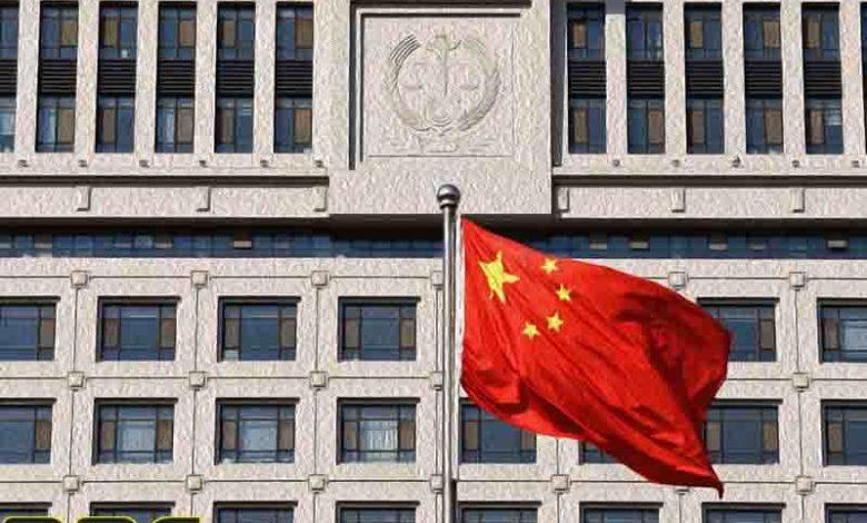 Высший суд Китая