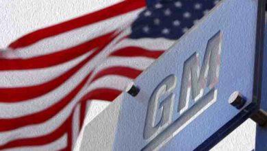 Американские фирмы могут инвестировать в Китай