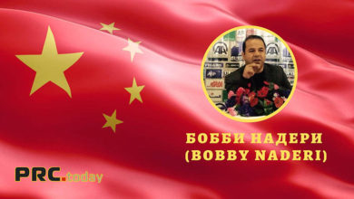Photo of Бобби Надери (Bobby Naderi)