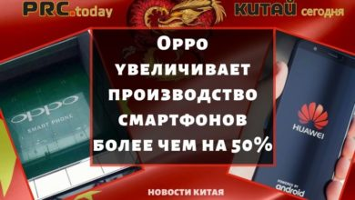 Photo of Oppo увеличивает производство смартфонов более чем на 50%