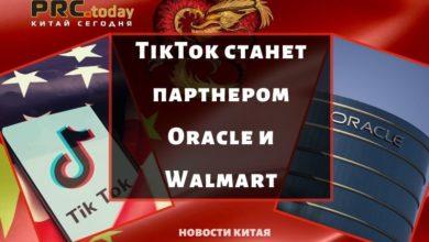Photo of TikTok станет партнером Oracle и Walmart
