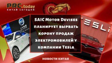 Photo of SAIC Motor Devises планирует вырвать корону продаж электромобилей у компании Tesla