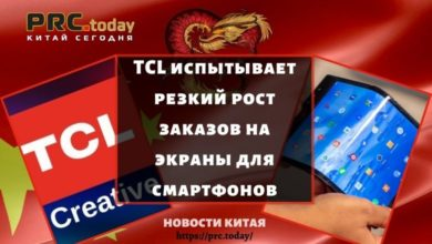 Photo of TCL испытывает резкий рост заказов на экраны для смартфонов