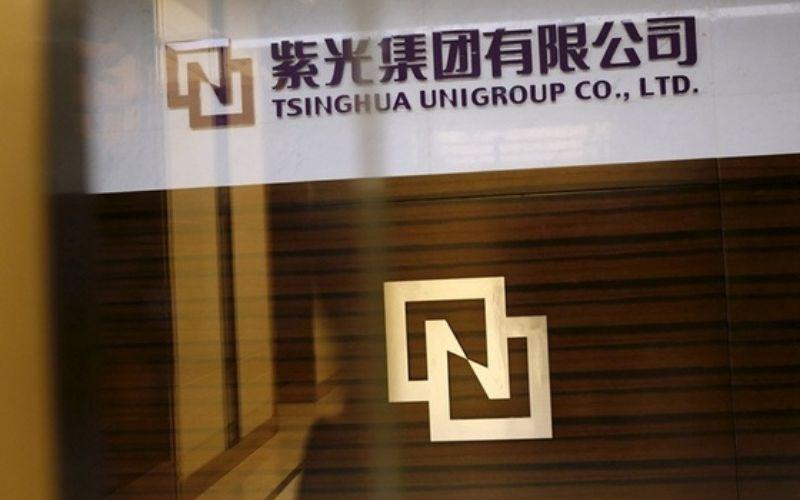 tsinghua unigroup