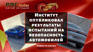 Институт опубликовал результаты испытаний на безопасность автомобилей