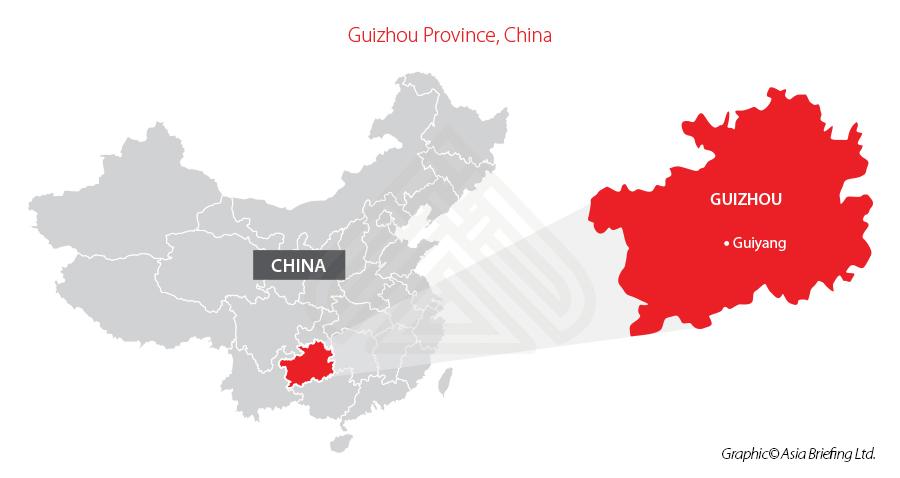 Инвестирование в китайскую долину больших данных и её устойчивое развитие