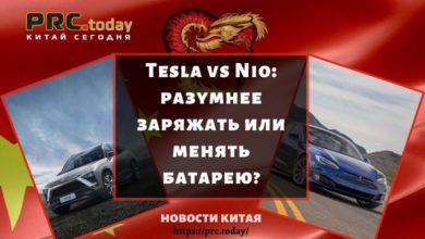 Tesla vs Nio: разумнее заряжать или менять батарею?