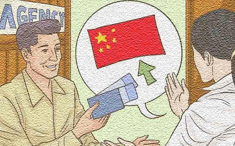 Как попасть в Китай